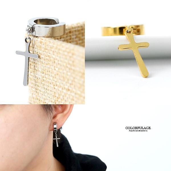 垂墜十字架鋼製夾式耳環【ND599】單支價格