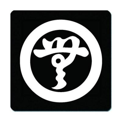 家紋 捺印マット 仙石秀久 丸に無文字 11cm x 11cm KN11-3279-.01W 白紋