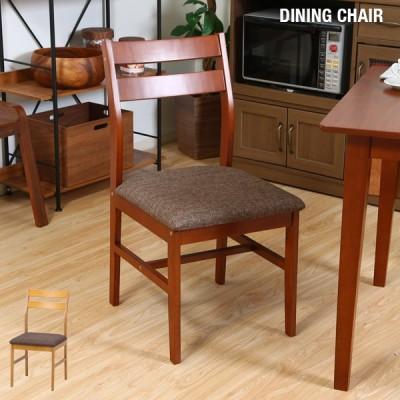 ダイニングチェア 北欧風 チェアー いす 椅子 チェア単品 ミディアムブラウン ナチュラル 天然木