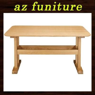 ダイニングテーブル テーブル 食卓テーブル 机 つくえ 木 木製 天然木 ウッド トレー付き 収納付き シンプル ナチュラル カジュアル カントリー 北欧 送料無料
