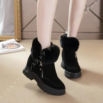 レディース ムートンブーツ ファスナー ショートブーツ 痛くない 歩きやすい 大きいサイズ 編み上げ ぺたんこブーツ ボアブーツ ブーツ ファーブーツ