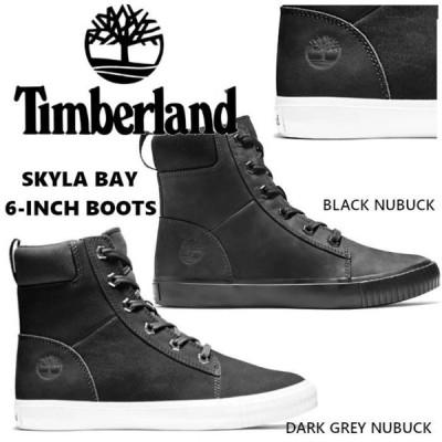 TIMBERLAND SKYLA BAY 6-INCH BOOTS ティンバーランド ブーツ スニーカー ヌバック ハイカット レディース A2GFT001 US正規品 送料無料 直輸入