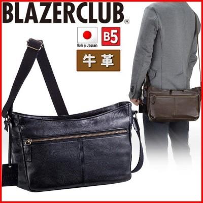 ショルダーバッグ レディース メンズ 斜めがけ 本革 日本製 b5 人気 黒 大容量 革 斜めがけバッグ 牛革 皮 斜め掛け シンプル レザー 旅行 大きめ 鞄 かばん 茶