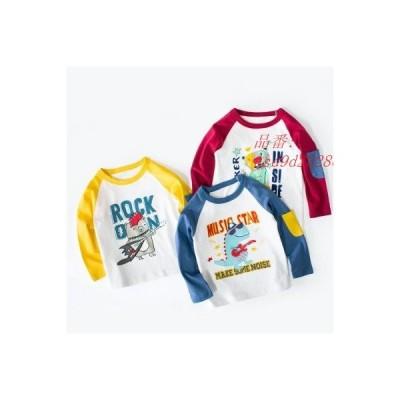 子供服 カジュアル ジュニア 虹色 Tシャツ 可愛い 動物柄 キッズ 長袖Tシャツ 通園 丸首 カットソー プリント 男の子
