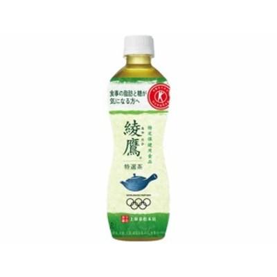 綾鷹 特選茶 500ml コカ・コーラ 34953