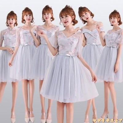ウエディングドレス  結婚式 二次会 花嫁  ワンピース 花嫁ドレス ウェディングドレス  ロングドレス 袖あり パーティードレス