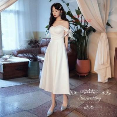 ウェディングドレス 結婚式 二次会 ホワイト 花嫁 白ワンピース オフショルダー リボン ウエディング 編み上げ ファスナー ミディアム丈