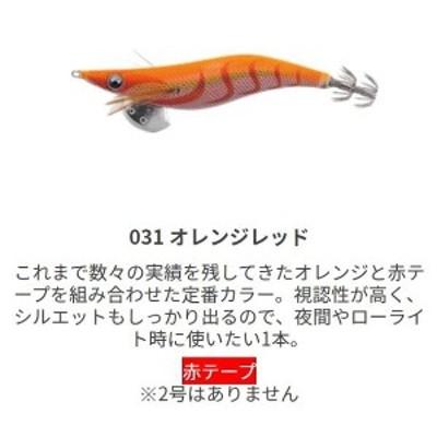 ヤマシタ エギ王 LIVE 2.5 031 オレンジレッド
