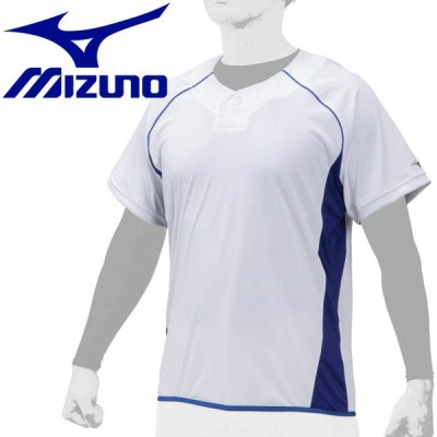 ミズノ 野球 ビートアップ メンズ レディース 12JC0X2216