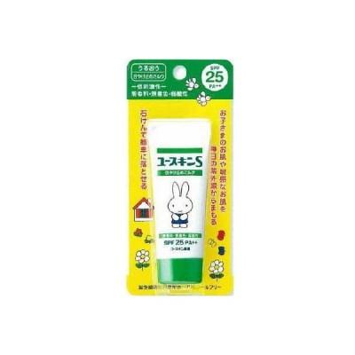 ユースキンS UVミルク 40g SPF25/PA++ ユースキン製薬【RH】
