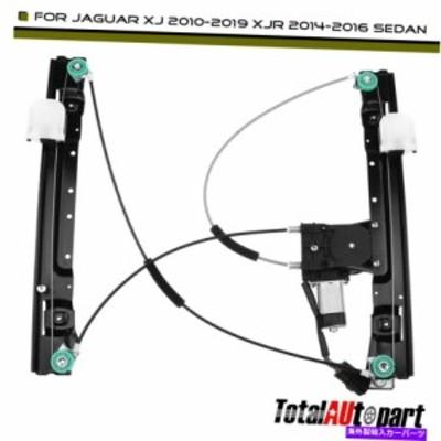 Power Window Regulator パワーウィンドウレギュレータJauar XJ 10-19 XJR用モーターリア右と6ピン14-16 Power Window Regulator