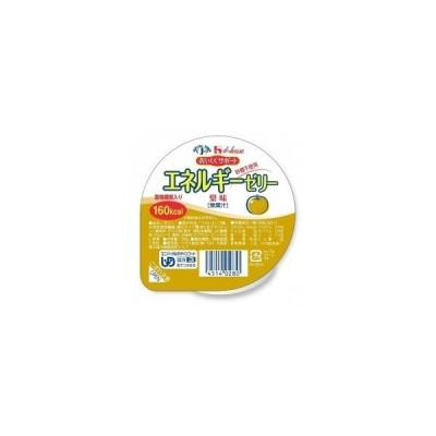 おいしくサポート エネルギーゼリー 梨味 98g(1個) ハウス食品 たんぱく質ゼロ
