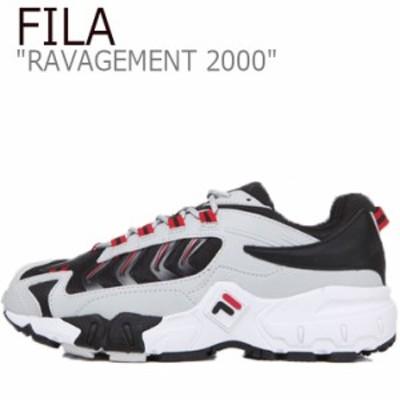 フィラ スニーカー FILA RAVAGEMENT 2000 ラビージメント 2000 WHITE ホワイト BLACK ブラック FS1HTB1001X シューズ