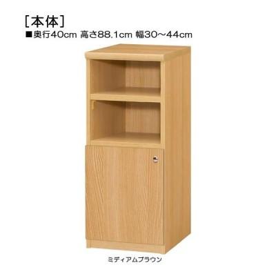 下部扉 扉付き木製シューズボックス 高さ88.1cm幅30〜44cm奥行40cm厚棚板(棚板厚み2.5cm) 下扉高さ41.5cm コミックボード 書斎