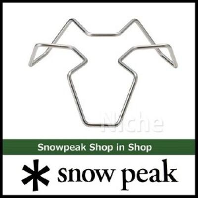 スノーピーク チャコールスタンド 26 ( snow peak ) CS-522 アウトドア ダッチオーブン キャンプ BBQ ダッジオーブン