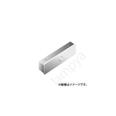 ブラケット用アーム JAT-14510B(K)(JAT14510BK) 東芝ライテック(TOSHIBA)