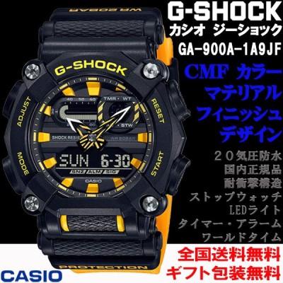 G-ショック G-SHOCK ブラック GA-900系 アナログ×デジタル イエローウレタンバンド 腕時計 メンズウォッチ CASIO カシオ 国内正規品 GA-900A-1A9JF