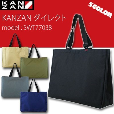 トートバッグ メンズ ビジネス 大きめ KANZAN カンザン ダイレクト ナイロン A3 日本製 横型 ビジネスバッグ ブランド
