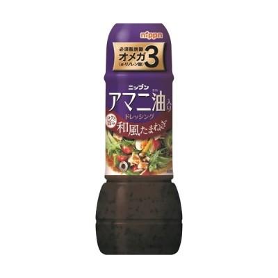 ニップン アマニ油入りドレッシング 和風たまねぎ ( 300ml )/ ニップン(NIPPN)