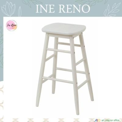 ハイスツール ホワイト ine reno アイネリノ 天然木 飾り台 スツール 補助椅子 かわいい アンティーク風 木製 INS-2824WH