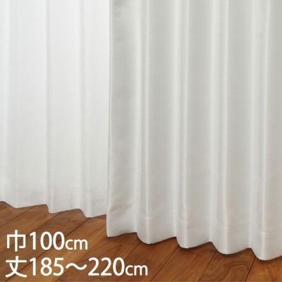 カーテン 遮光カーテン   カーテン ドレープ ホワイト 形状記憶 遮光2級 ウォッシャブル 遮熱 巾100×丈185〜220cm TDOS7118 KEYUCA ケユカ