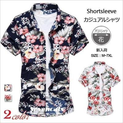 アロハシャツ メンズ 半袖シャツ 爽やか カジュアルシャツ 新作  大きいサイズ 夏服 花柄シャツ かりゆしウェア サーフ系 ハワイアン 花柄 送料無料