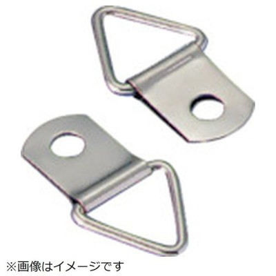 ユニット ユニット ビラカン 10個1組 鉄(ニッケルメッキ) 860-29                              8156