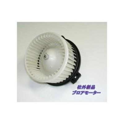 社外品ステップワゴン/RF3/RF4/RF5/RF6/RF7/RF8 ブロアーモーター/ブロアモーター