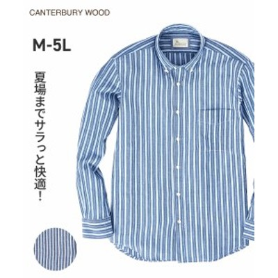シャツ カジュアル メンズ クレープ ストライプ 長袖 ボタンダウン ネイビー/ブルー M/L/LL ニッセン nissen