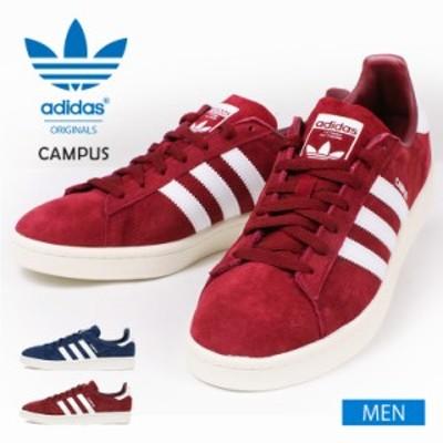 アディダス スニーカー メンズ adidas ORIGINALS CAMPUS オリジナルス キャンパス ネイビー 紺 ブルー バーガンディ 赤 レッド ローカッ