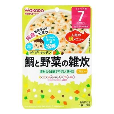 和光堂ベビーフード 鯛と野菜の雑炊(80g)【グーグーキッチン】