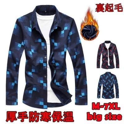 シャツ 裏起毛 長袖 メンズ カジュアルシャツ 花柄 大きいサイズ リゾート インナーシャツ 厚手 あったか トップス 防寒 保温