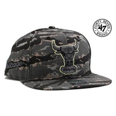 47ブランド スナップバックキャップ 帽子 47BRAND メンズ レディース NBA シカゴ ブルズ 迷彩 gy ptn