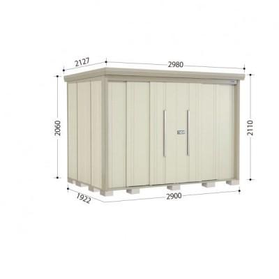 物置 屋外 おしゃれ タクボ物置 ND/ストックマン 側面棚 ND-2919Y 一般型 標準屋根 『追加金額で工事可能』 ムーンホワイト