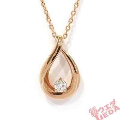 【栄】ヨンドシー ネックレス しずくモチーフ ダイヤモンド 1粒 K18PG 18金ピンクゴールド ジュエリー