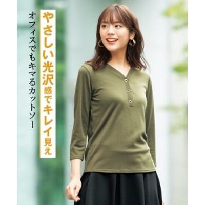 Tシャツ カットソー 大きいサイズ レディース 7分袖 Vネック カーキ/黒 L/LL/3L ニッセン