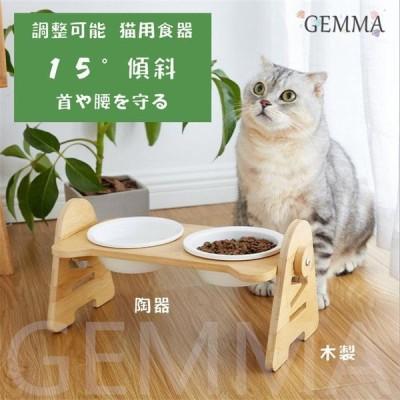 フードボール(小型犬)2個1個犬猫用食器3個エサ皿餌皿木製棚陶器茶碗食ボウル