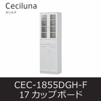 カップボード セシルナ17 CEC-1855DGH-F キッチンラック キャビネット 食器棚 キャスター付   白井産業