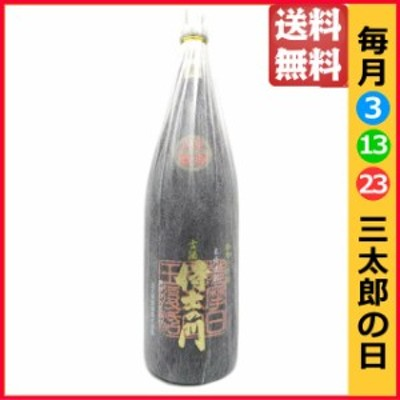 太久保酒造 侍士の門 古酒 芋焼酎 25度 1800ml