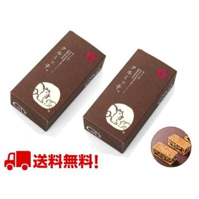 2個セット 鎌倉紅谷 クルミッ子 5個入  くるみっこ クルミッコ 送料無料 ショッパー付き