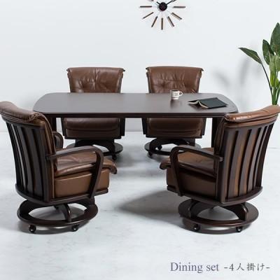 ダイニング5点セット 天然木 165幅テーブル チェア4脚 キャスター付き モダン 食卓セット 座面合皮 木製 PVC 4人掛け 家族 食事 人気 新生活 新築