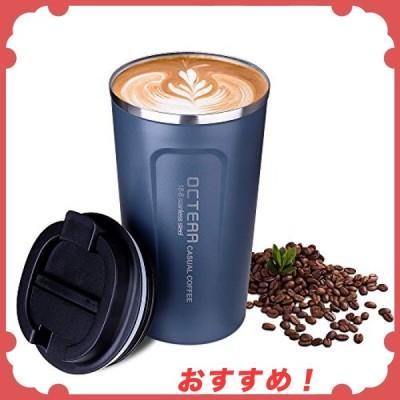 OCTERR マグカップ 保温 コーヒーカップ コンビニカップ 携帯マグ 保冷 タンブラー 真空断熱 ステンレス製 蓋付