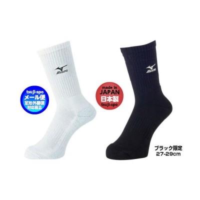 ◆メール便可◆【mizuno】ミズノ スポーツソックスバレーソックス/バスケットソックス(ミズノ靴下/ミドルソックス)〔59UF910〕