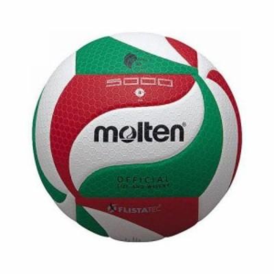 モルテン(Molten) 検定球 フリスタテック バレーボール5000 4号球