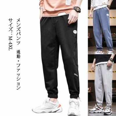 カーゴパンツ メンズパンツ ロングパンツ ワイドパンツ コットン ズボン カジュアル ゆったり メンズ ボトムス 新作