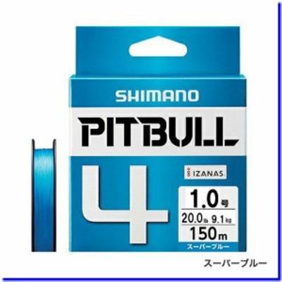 【メール便対応】 シマノ ピットブル 4 PL-M54R 150M スーパーブルー 1.0号 [PEライン]