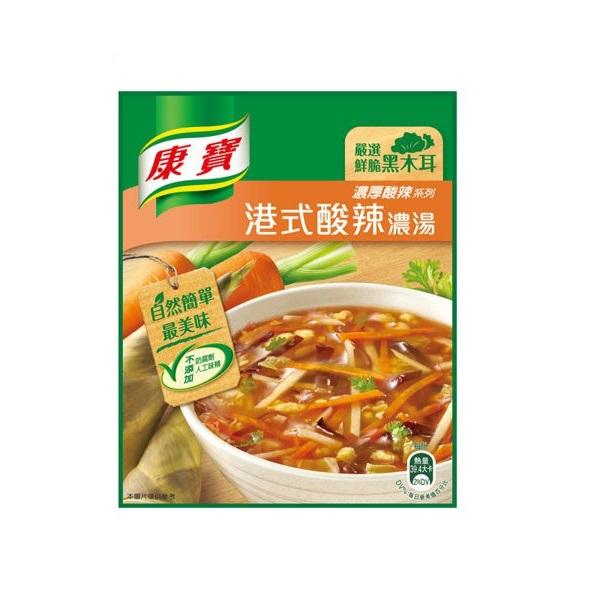 康寶濃湯-自然原味港式酸辣46.6G