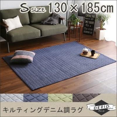 ラグ カーペット 3畳 洗える おしゃれ 6畳 北欧 絨毯 キルト 滑り止め 安い 年中 冬 防音 キルトラグ 2畳 130×185