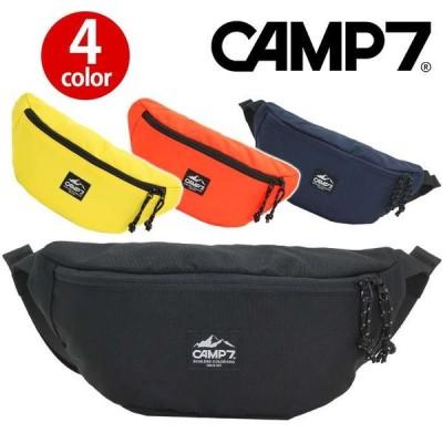 キャンプセブン CAMP7 ウエストバッグ ウエストポーチ 正規品 ボディバッグ ワンショルダー 旅行 レジャー アウトドア