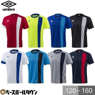 UMBRO(アンブロ) TMジュニア用セカンダリ-シャツ UBS7040J サッカー ゲームシャツ